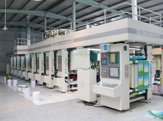 New automatic printing line